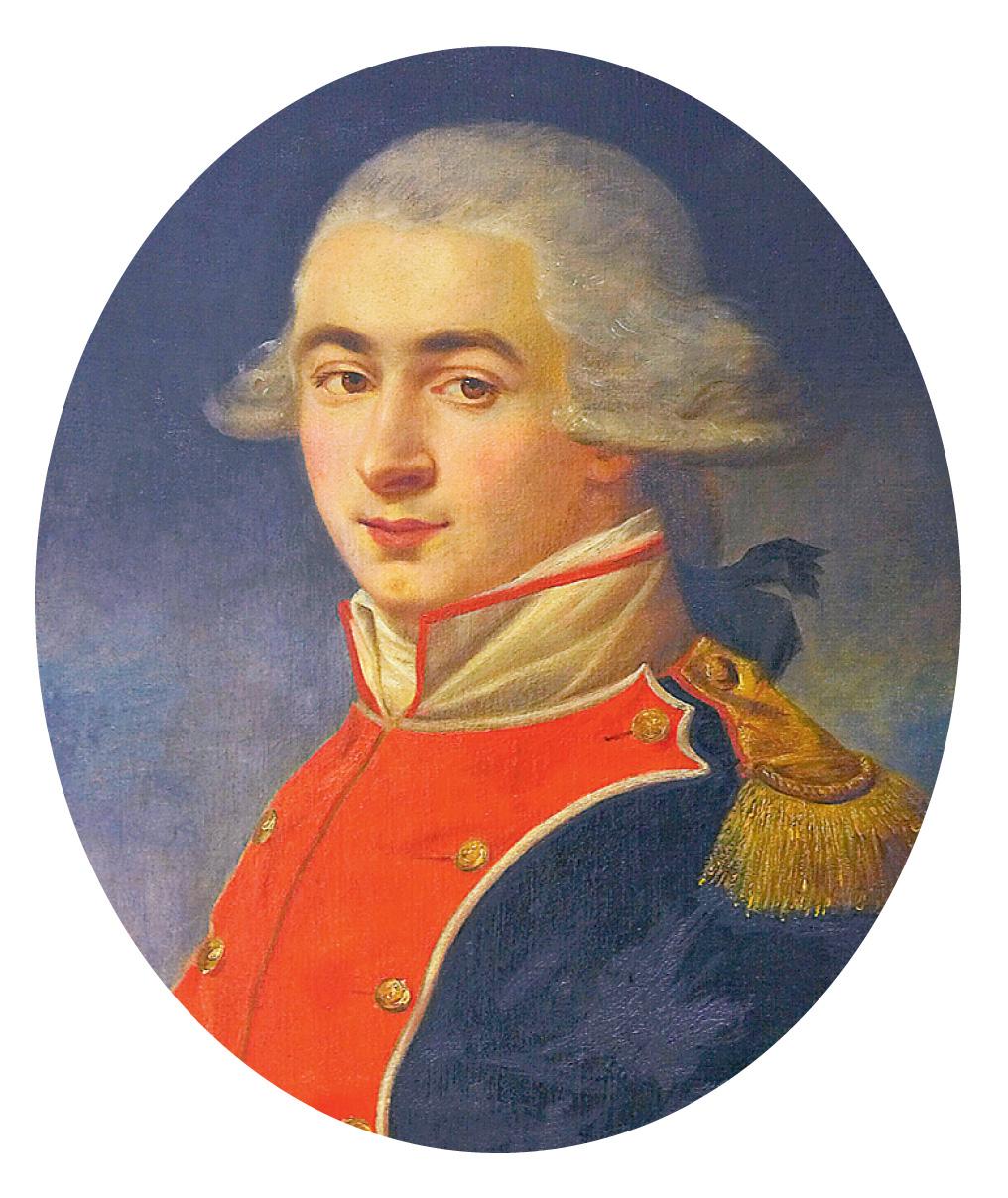 General Marquis de Lafayette - American Revolution for Kids